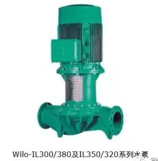 威乐全新管道泵产品全面登陆空调市场