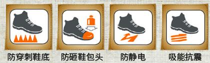 百塔(Beta)Work系列工作服安全鞋